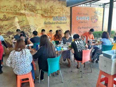 อาคารพาณิชย์ 35000 นนทบุรี ปากเกร็ด บางตลาด